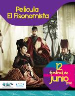Película: El Fisonomista 2016